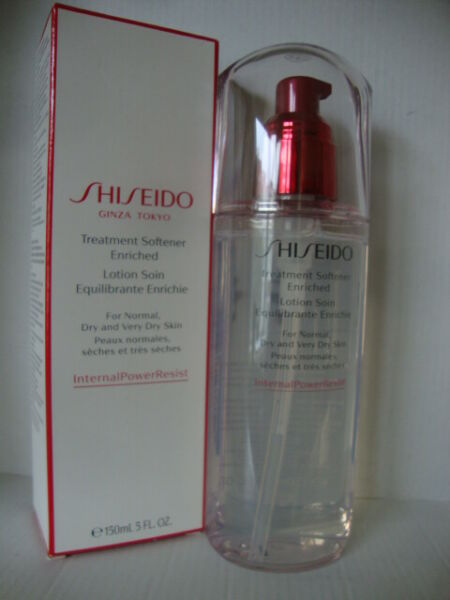 Shiseido Treatment Softener Enriched for Normal Dry Very Dry Skin 150ml RRP £49