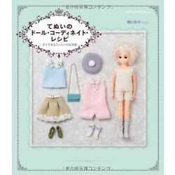 HAND-SEWN DOLL COORDINATE RECIPE Doll's Clothes Pattern Book Blythe New Japan