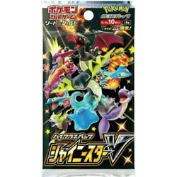 Kyпить Pokemon High Class Shiny Star V Booster Pack x1 S4a Sealed (US, Ships Today) на еВаy.соm