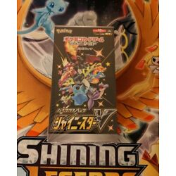 Kyпить Shiny Star V High Class Booster Box S4a Japanese Sealed - Free/Fast USA Shipping на еВаy.соm