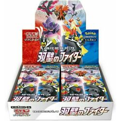 Kyпить Pokemon Matchless Fighter Booster Box S5A Sealed (US, Ships Today) на еВаy.соm