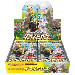 Kyпить Pokemon Eevee Heroes Booster Box S6a Sealed (US, Ships Today) на еВаy.соm
