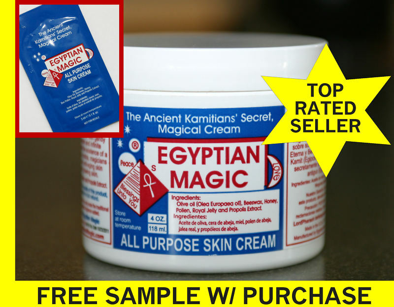 Free Egyptian Magic Cream Samples - Isabel Lee