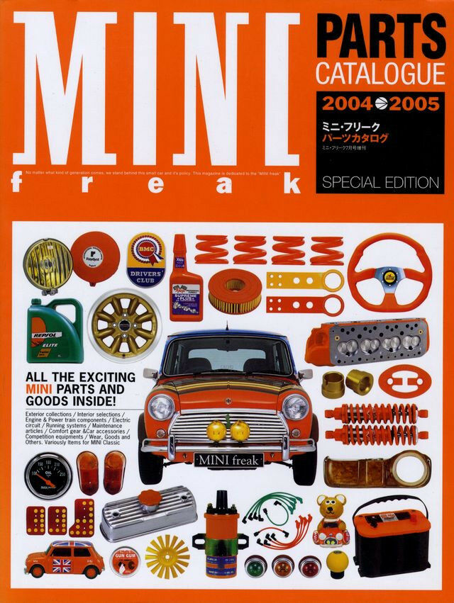 book mini freak parts goods catalogue 39 04 39 05 cooper s rover classic austin ebay. Black Bedroom Furniture Sets. Home Design Ideas