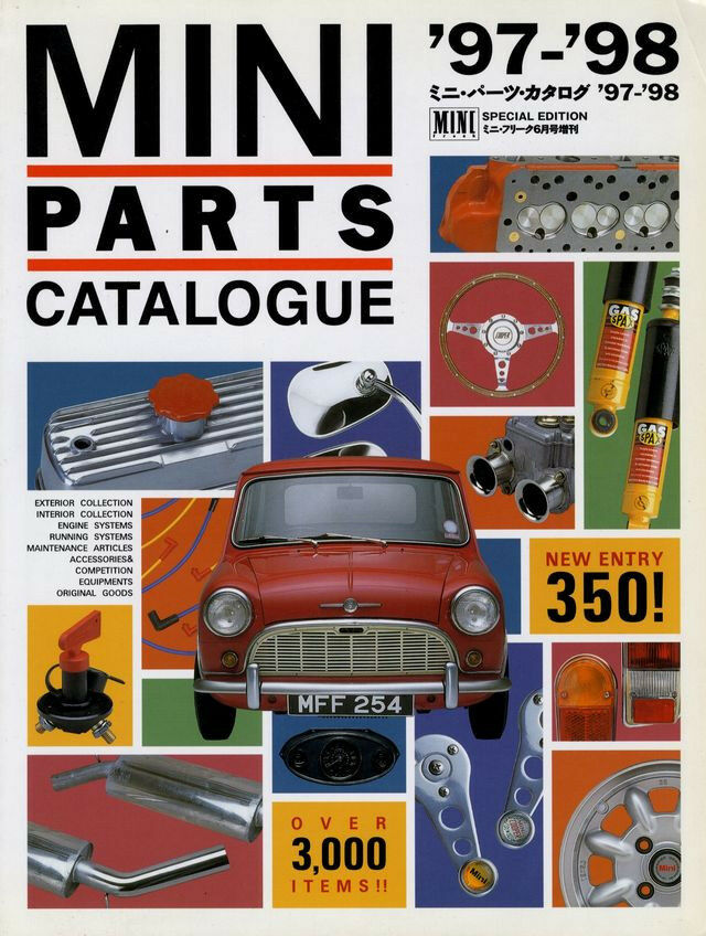 book mini parts catalogue 1997 1998 rover austin cooper s japan ebay. Black Bedroom Furniture Sets. Home Design Ideas