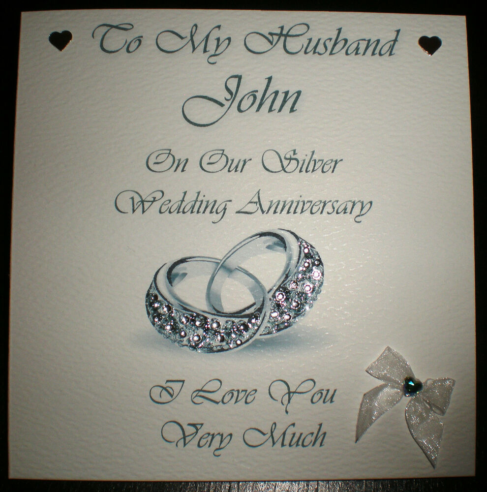 SILVER WEDDING ANNIVERSARY PERSONALISED CARD HUSBAND