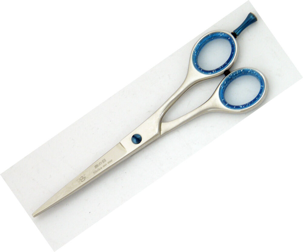 6 Quot Rnk Professional Pet Dog Grooming Scissors Japanese