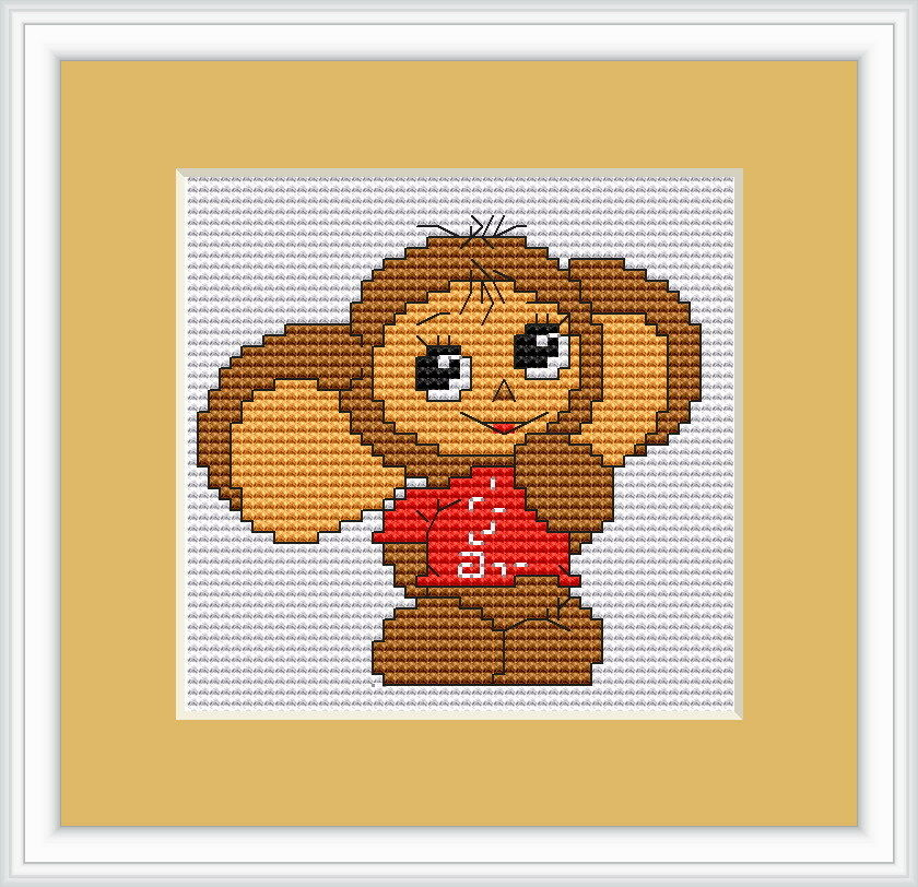 Mouse cross stitch kit luca s beginner cm ebay