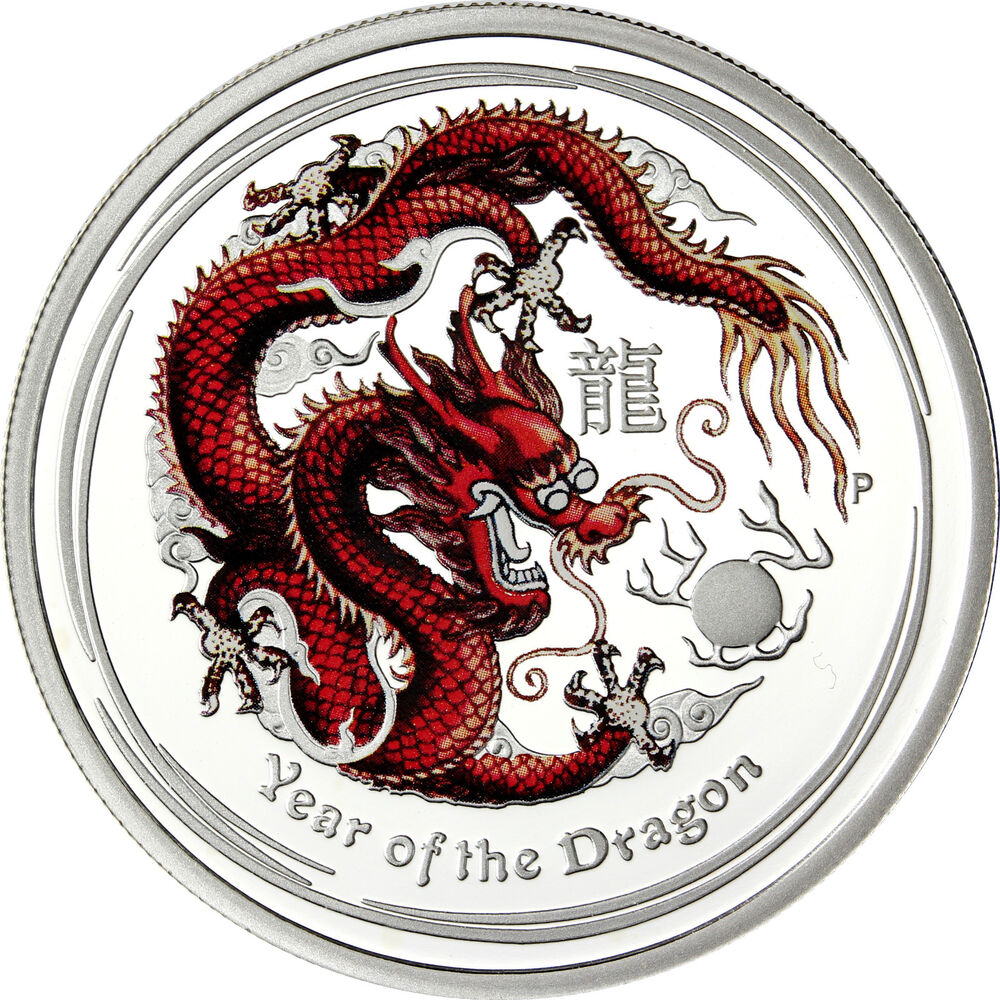 Australia 50 Cents 2012 Proof Coin Lunar Silver Serie Ii Year Of The Dragon Red Ebay