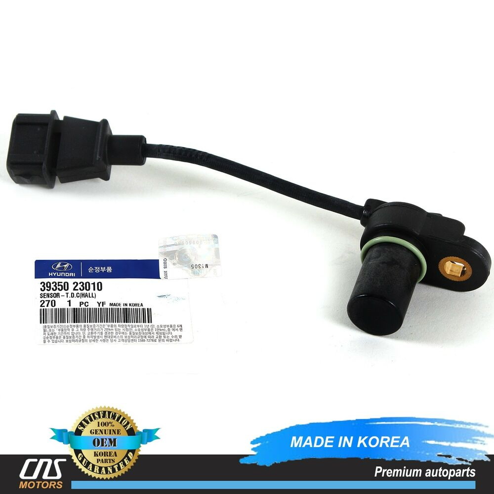Ford 3 8 cam sensor 4 wire wiring harness ford free engine image for chevrolet cars new