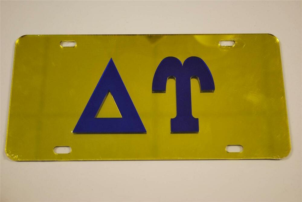 Delta upsilon license plate yellow with blue letters du for Delta upsilon letters
