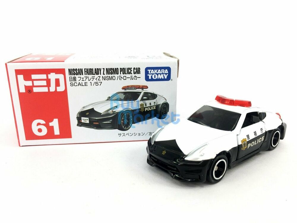 takara tomy tomica 61 nissan fairlady z nismo police car. Black Bedroom Furniture Sets. Home Design Ideas