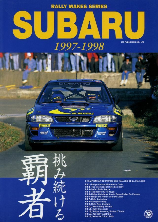 Book Rally Makes Series 97 98 Subaru Wrc Impreza 555 22b