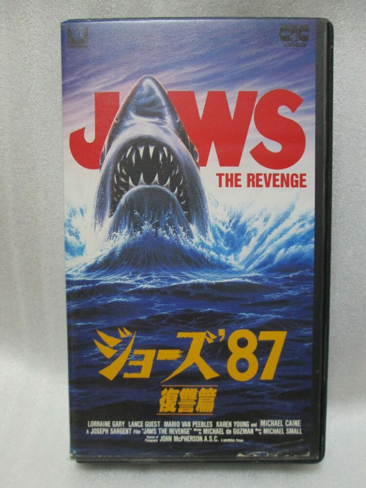 The Vcr From Heck Fifty Cartoons Week Tuesday 50: Jaws: The Revenge - Japanese Original VHS RARE