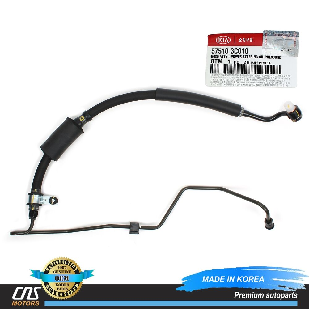 2003 Kia Sorento Power Steering Lines Moreover Kia Optima Power