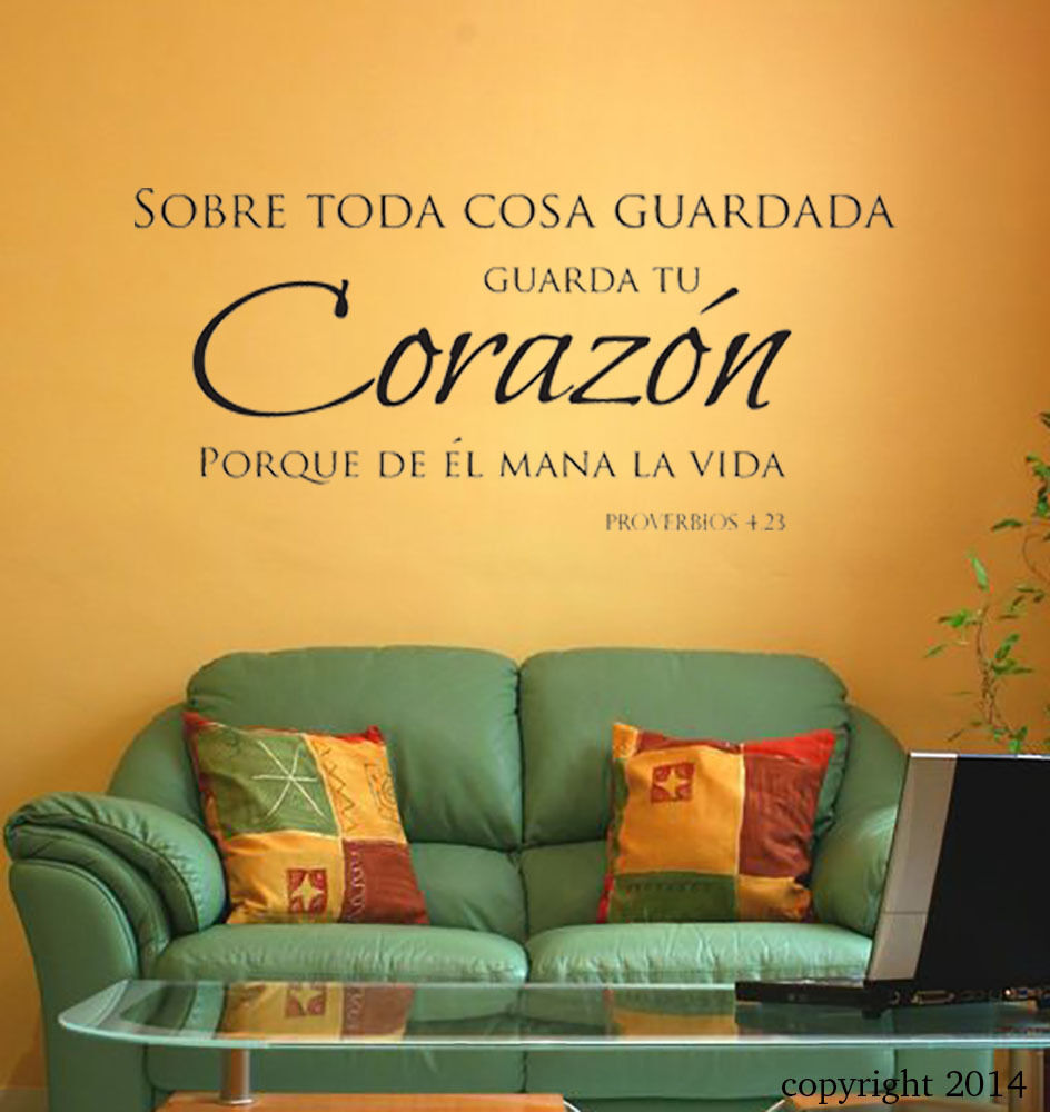 guarda tu corazon spanish christian vinyl wall decal sticker quote ...