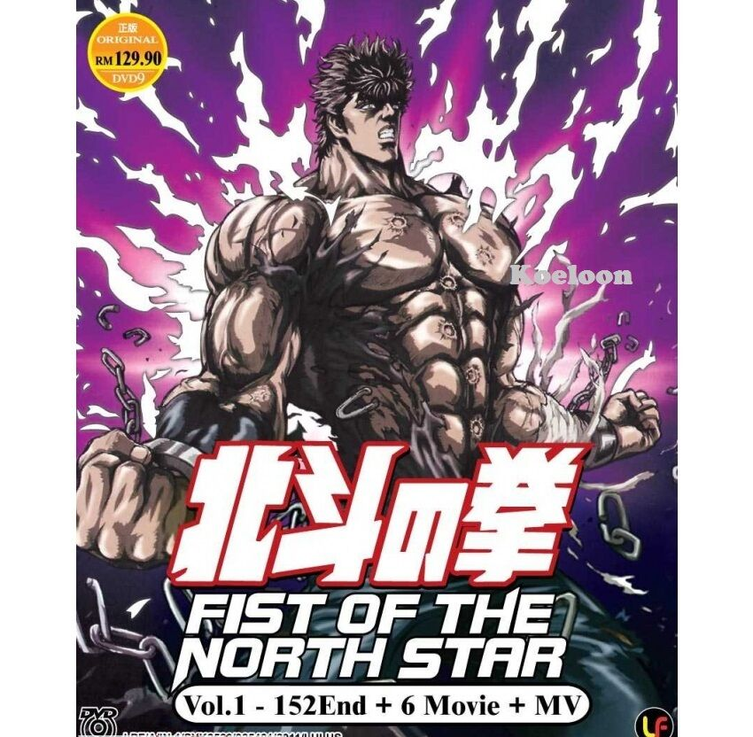 DVD Anime FIST OF THE NORTH STAR Complete Series VOL 1-152