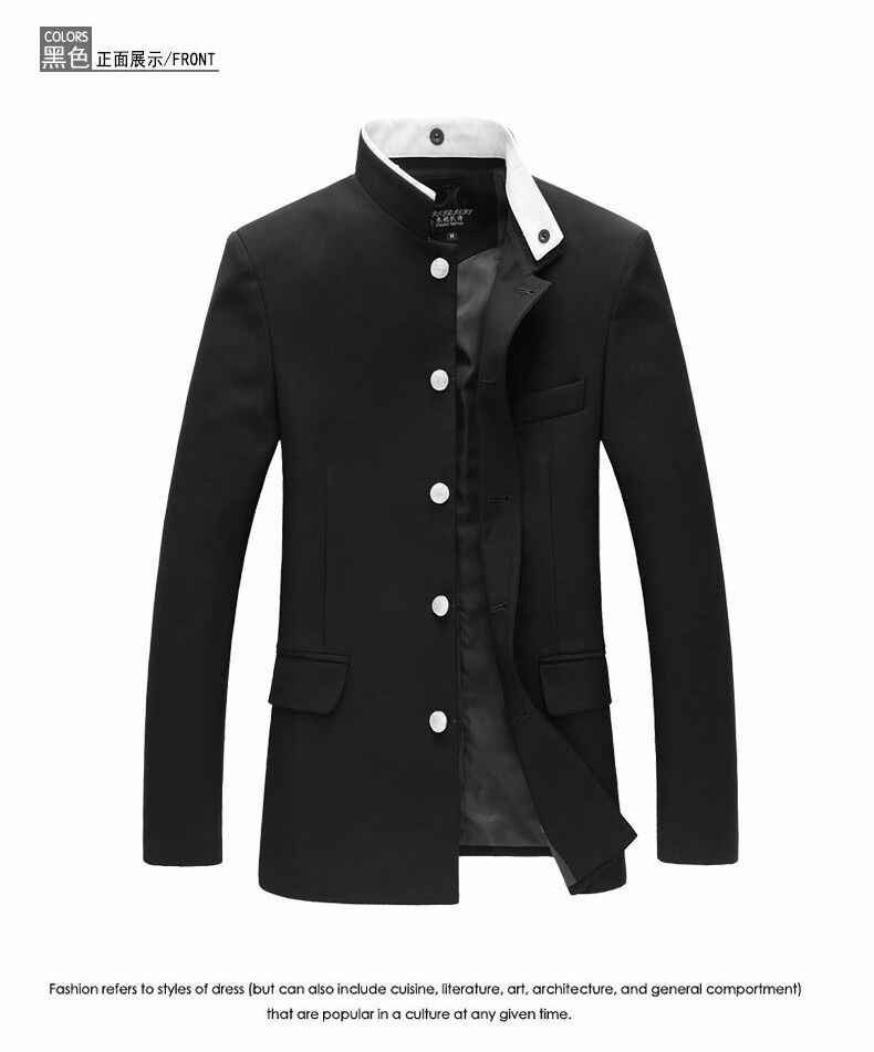 Men Slim Tunic Jacket Single Breasted Blazer Japanese