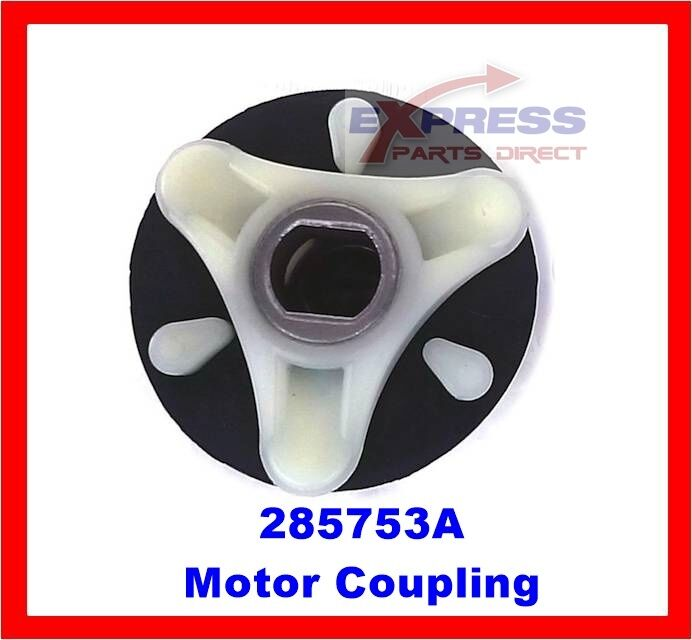 washer machine coupler