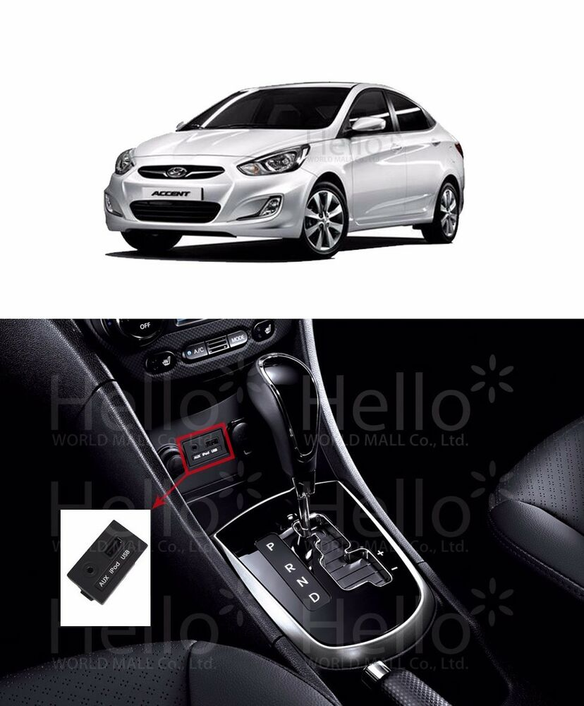 2014 Hyundai Accent Interior: OEM Genuine 961201R000RY JACK ASSY AUX & USB For 11