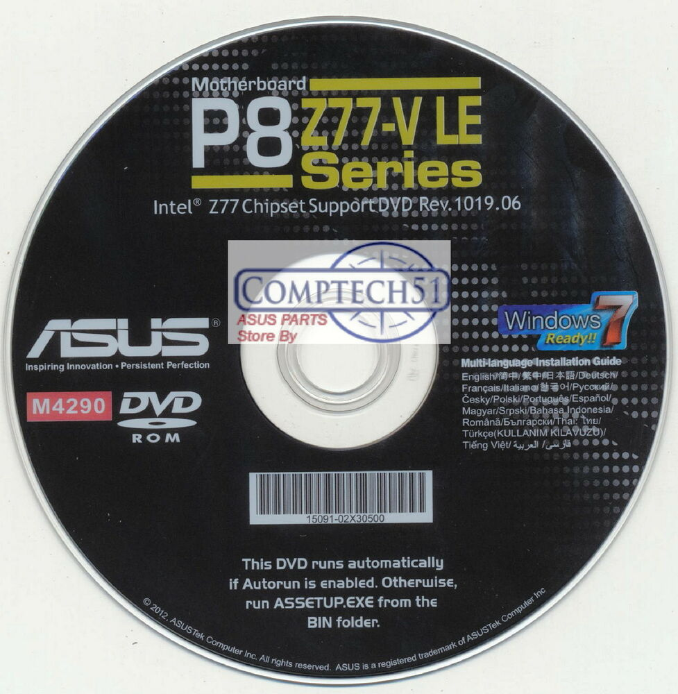 Asus h61m-f motherboard drivers m4647 win 10 dual layer disk.
