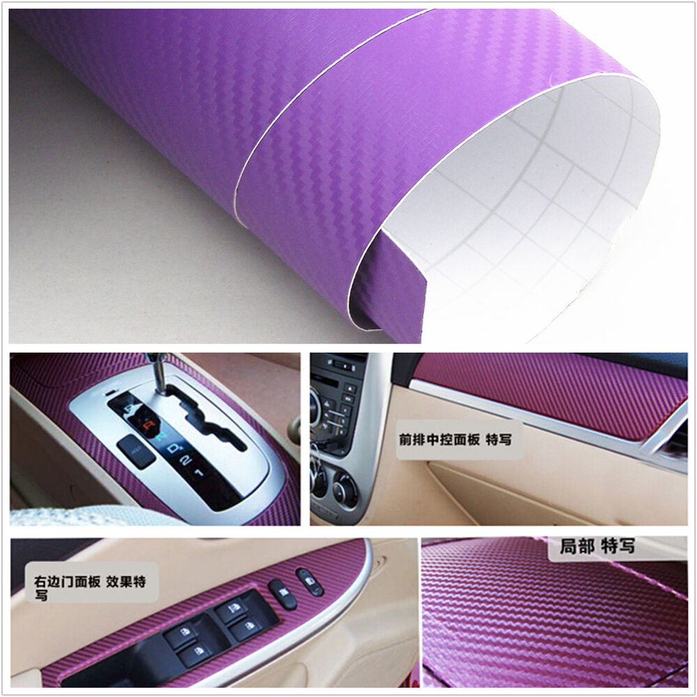15 x 39 purple carbon fiber vinyl wrap stickers car interior accessorie panel ebay. Black Bedroom Furniture Sets. Home Design Ideas