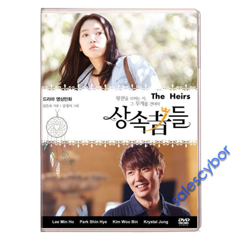 The heirs trailer 5 eng sub / Break up full movie online free