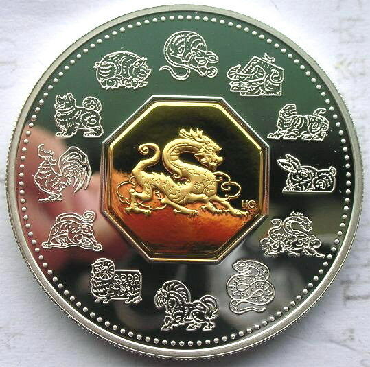 Canada 2000 Dragon 15 Dollars Gold Plated 1oz Silver Coin