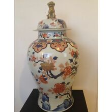 CHINESE LIDDED FAMILLE ROSE BALUSTER JAR