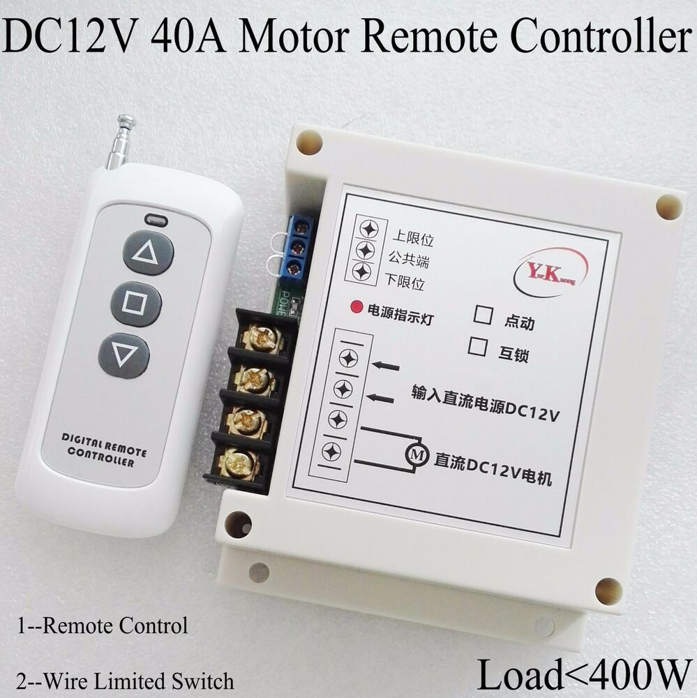 12v Motor Remote Switch Forwards Reverse Up Downstop