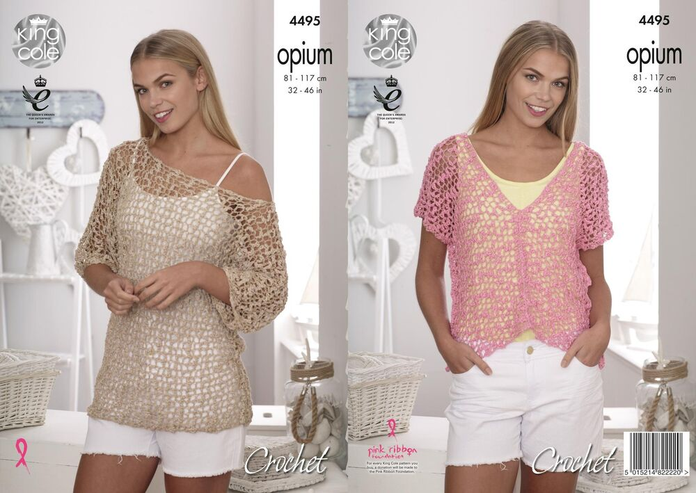 bab7c77fe King Cole 4495 Crochet Pattern Ladies Tunic   V-Neck Top in Opium  5015214822220