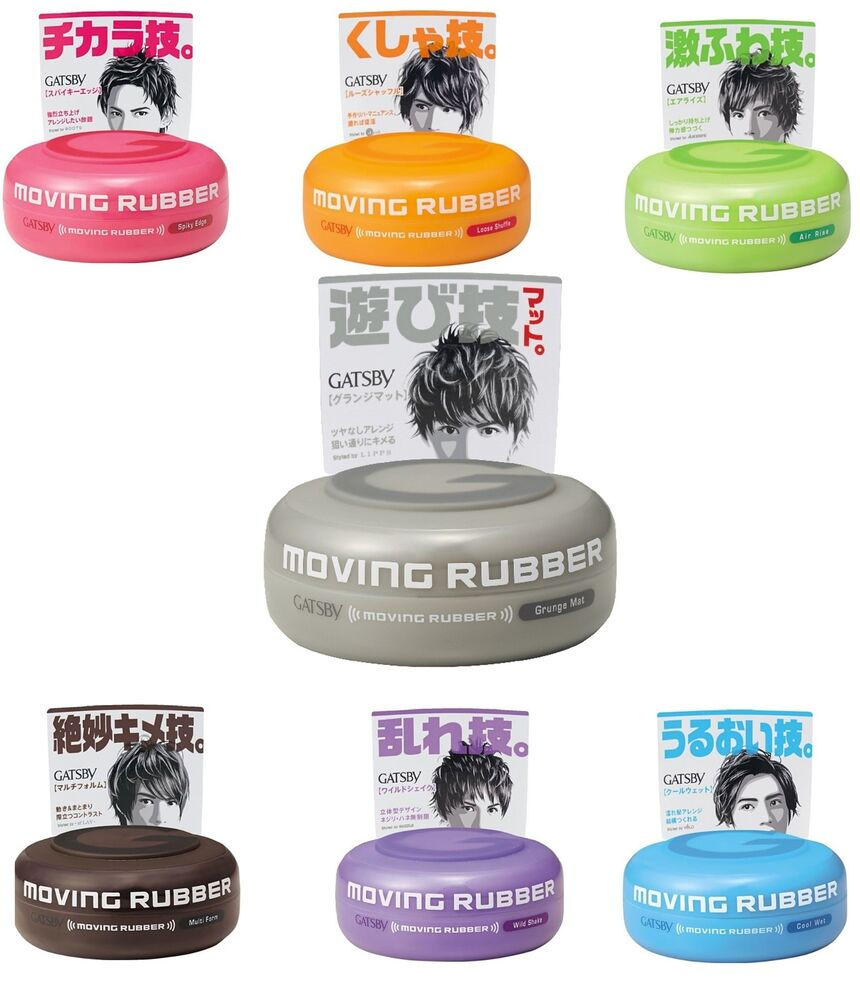 hair wax style gatsby hair wax moving rubber mens hair style grooming 4968