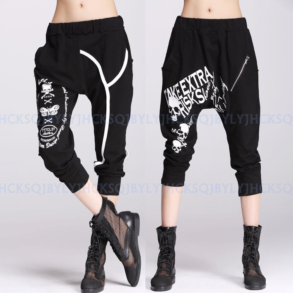 Excellent Women Harem Pants Baggy Hip Hop Dance Trousers Casual Fashion US S M L