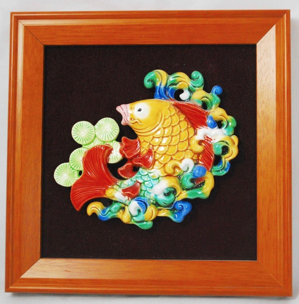 Koi fish ceramic framed wall hanging art 8 x 8 for Koi wall hanging