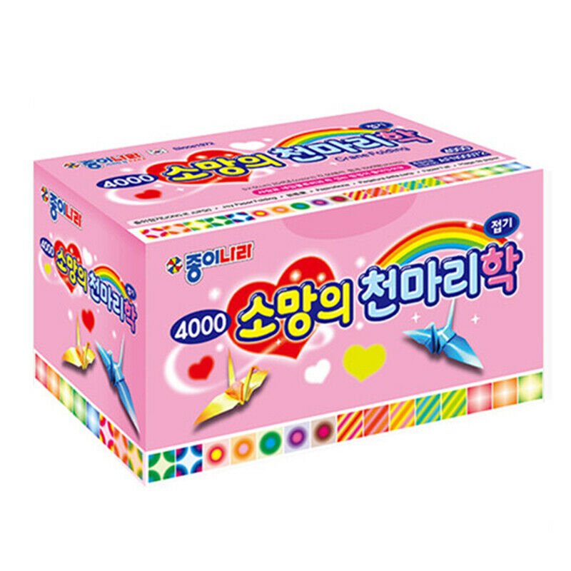 Purchase origami paper