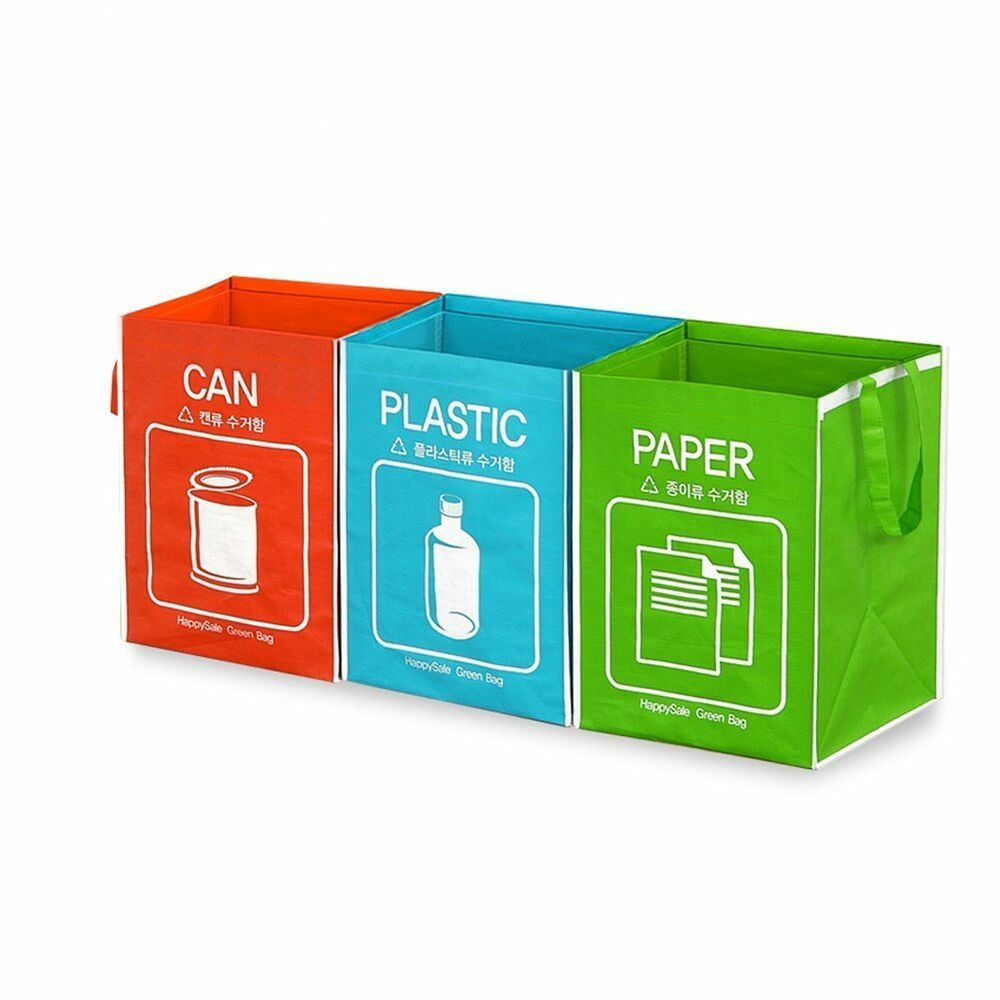 Recycle bag separate recycle bin waterproof waste baskets - Poubelle 2 compartiments ...