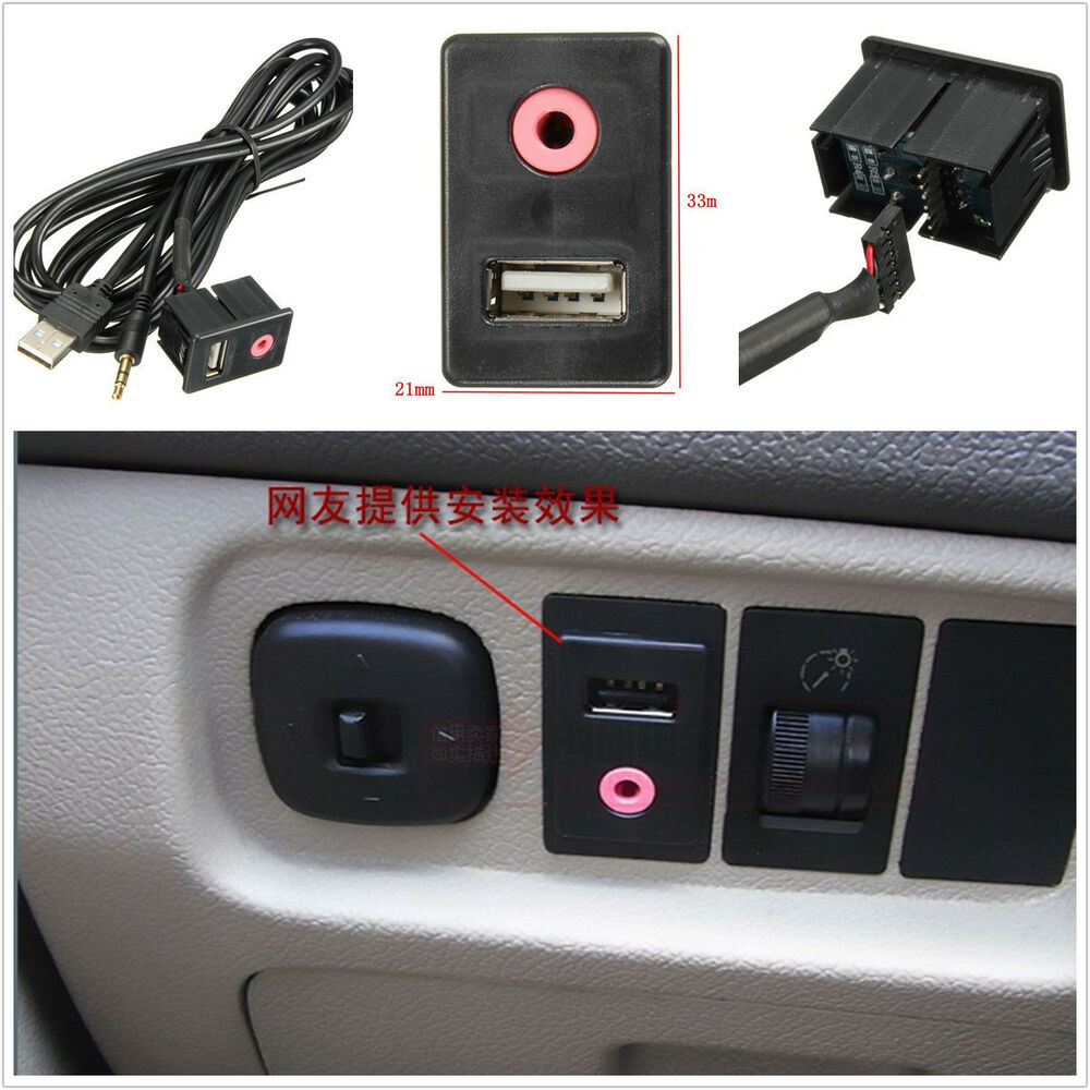 Car Auxiliary Port: 3.5mm USB AUX Car Headphone Male Jack Flush Mount Mounting