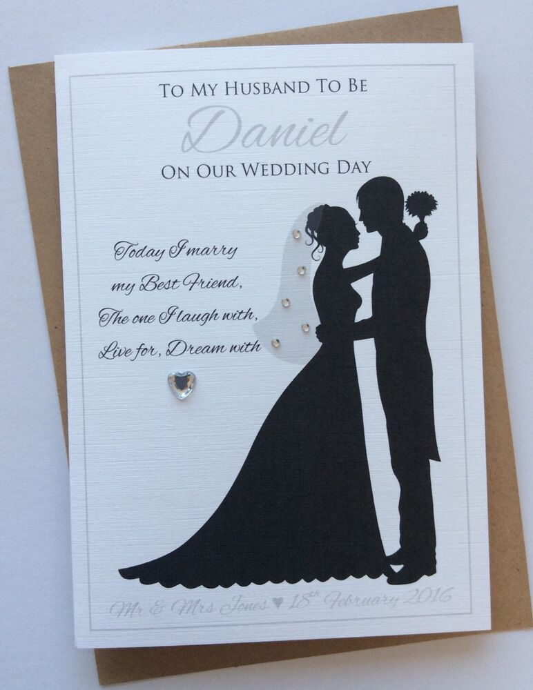 Handmade Personalised Husband / Wife To Be On Our Wedding