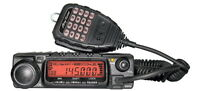 ANYTONE AT588 VHF 66-88MHZ (4M Version)  50W VERSION. FREE PROGRAM CABLE & SOFTW
