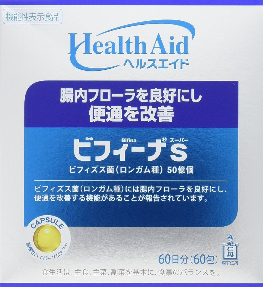 Health Aid Bifina S Natural Probiotic Bifidobacteria 60 sticks Granule Japan  | eBay