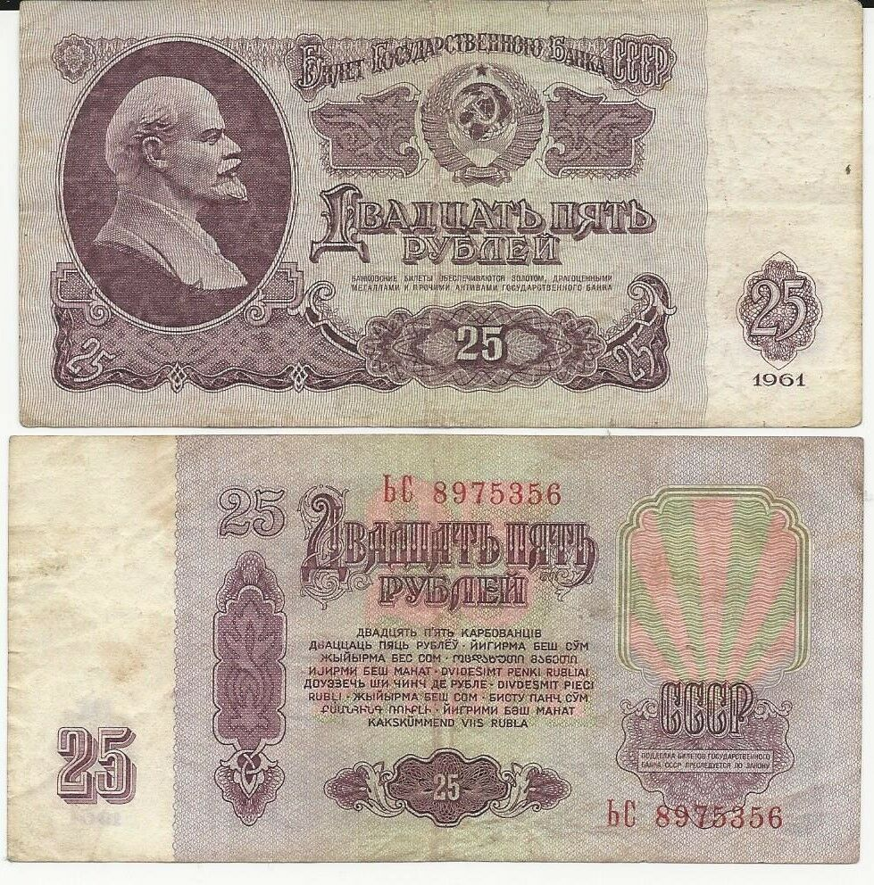 RUSSIA 500 RUBLES P249 1992 LENIN UNC USSR CURRENCY MONEY ... |Money From Russia