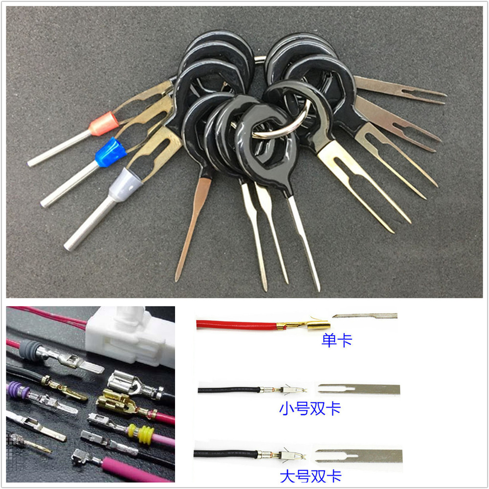 11 connector pin extractor kit terminal removal tool car electrical wiring crimp 701828369293 ebay. Black Bedroom Furniture Sets. Home Design Ideas