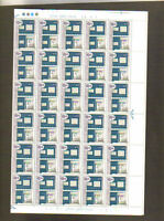 GB COTTAGES WELSH STUCCO FULL SHEET 60 MNH STAMPS 1969 BRITISH ROYAL MAIL