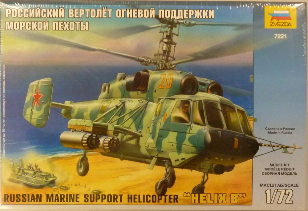 Zvezda 1/72 Russian Marine Support Helicopter Helix B Model Kit 7221  4600327072214 | eBay