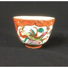 Antique Chinese Dragon Hand Painted Geometric Gilt Pentagon Porcelain Teacup