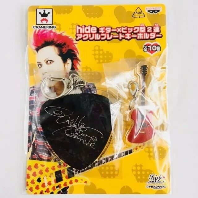 hide guitar pick acrylic plate keychain hide s signature x japan yoshiki ebay. Black Bedroom Furniture Sets. Home Design Ideas