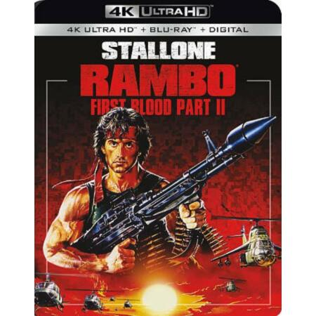 img-RAMBO - FIRST BLOOD PT. 2 NEW DVD