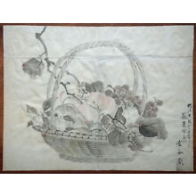 Fine Chinese or Japanese Painting
