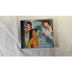 Que Huong May Nhip Cau Tre Youth Ent. Volume 137 Vietnamese Music CD Sealed