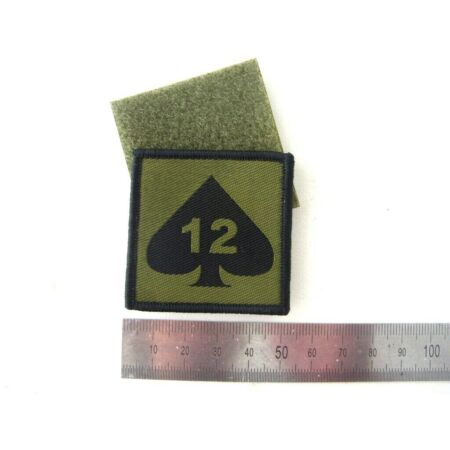 img-12th Armoured Infantry Brigade AFB TRF DZ ARM BADGE BRITISH ARMY HOOK AND LOOP